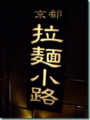 大阪賞櫻 522
