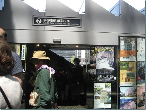 大阪 405