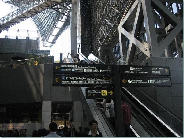 大阪 409