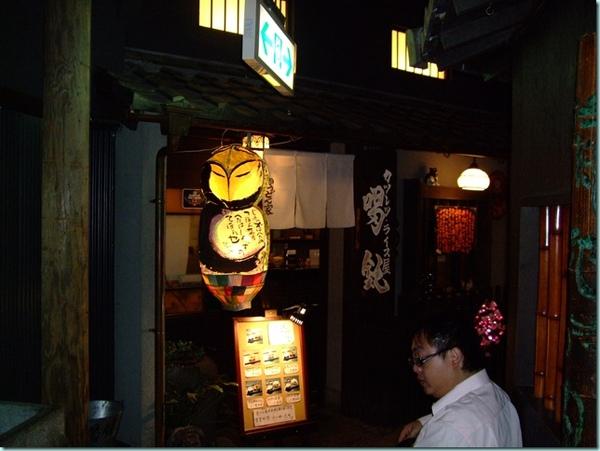 大阪賞櫻 1005