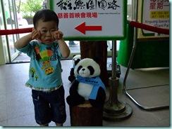 動物園 193