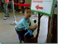 動物園 194