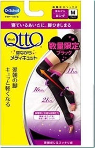 QTTO1