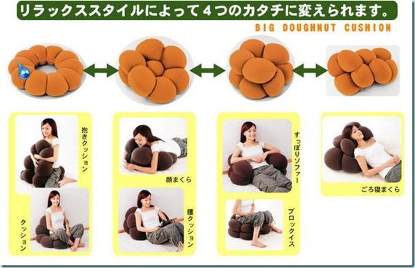 巨大甜甜圈1