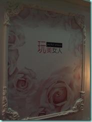 DSCF0114[1]