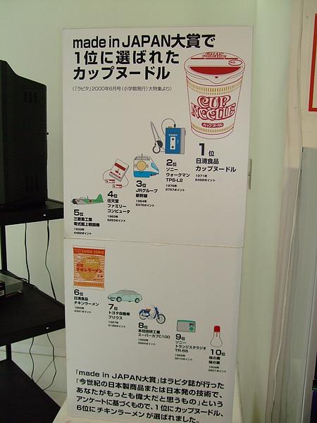 大阪賞櫻 1082.jpg
