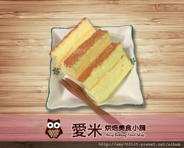 古早味起司蛋糕.jpg