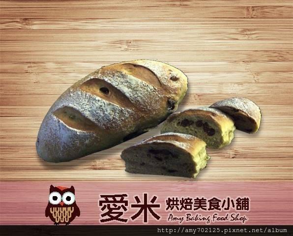 抹茶核桃紅豆歐包  全素.jpg
