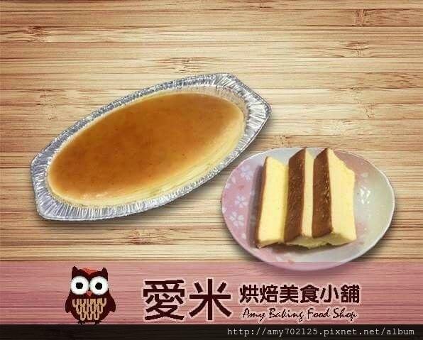 起司乳酪蛋糕d790dcaf-da29-49bd-92b3-d5c0b7326d55.jpg