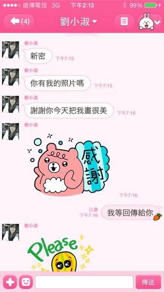 台北新秘/桃園新秘:新秘推薦-巧萍