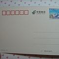 DSC07530