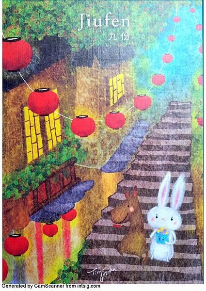 兔庭軒-九份