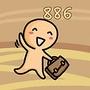 彎彎-886(拜拜啦)
