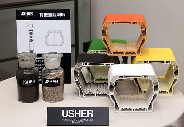 雅瑟USHER-T-515以『中空熱抽出』技術-+-結合高剛性複合式科技材料-+沙,造就出造形專利、身材苗條、音效卻能媲美大喇叭的『有機塑脂Hi-End喇叭』.jpg