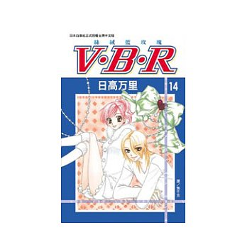 V.B.R 絲絨藍玫瑰