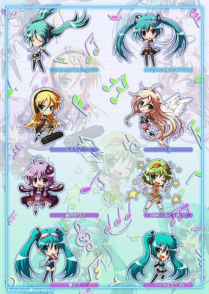 Vocaloid-27.jpg