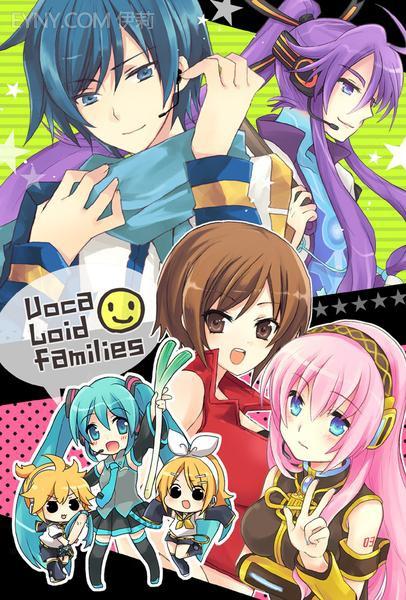 Vocaloid-30.jpg