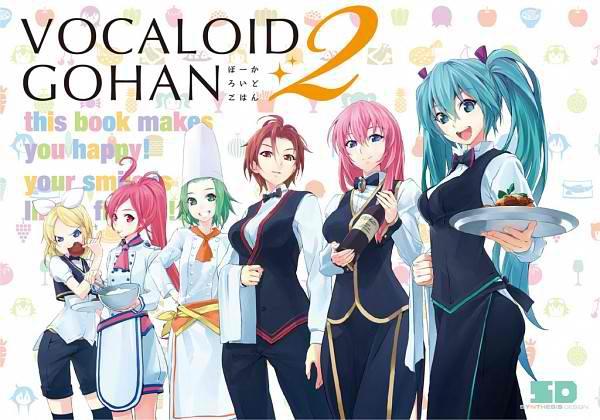 Vocaloid-77.jpg