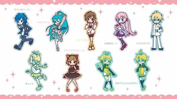 Vocaloid-81.jpg