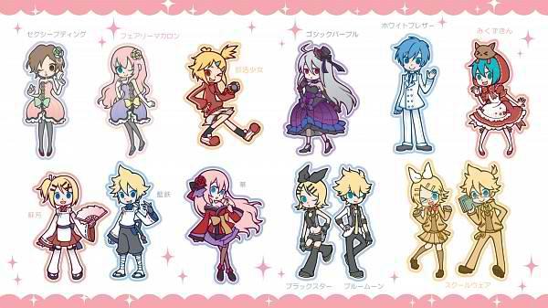 Vocaloid-89.jpg