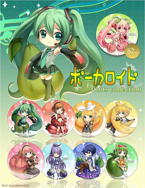 Vocaloid-97.jpg