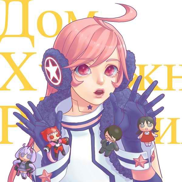 Vocaloid-110.jpg