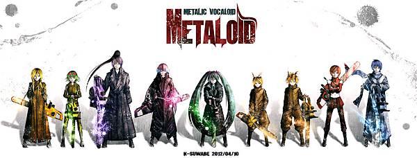 Vocaloid-137.jpg