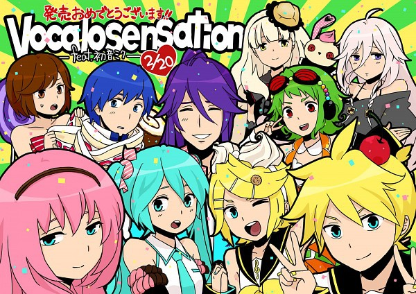 Vocaloid-147.jpg
