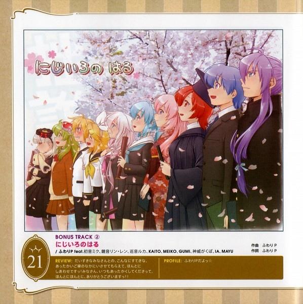 Vocaloid-151.jpg