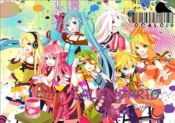 Vocaloid-184.jpg