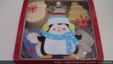 gift box 015.JPG