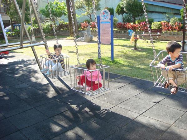 981213台中田心公園