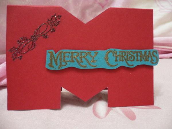 2005年版聖誕卡