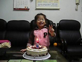 我四歲了喔!是姐姐了!