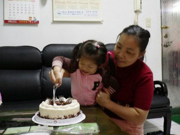 咪咪教我切蛋糕