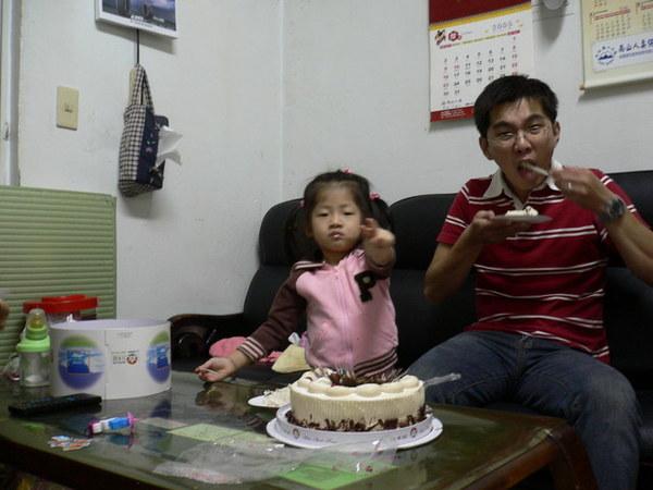 大哥哥買給我的蛋糕喔!