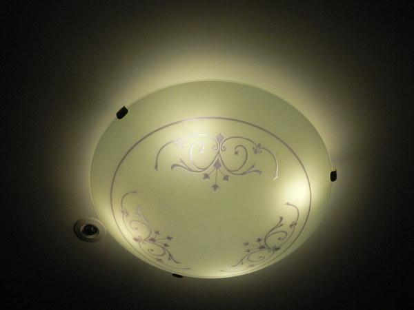 兩個房間的燈