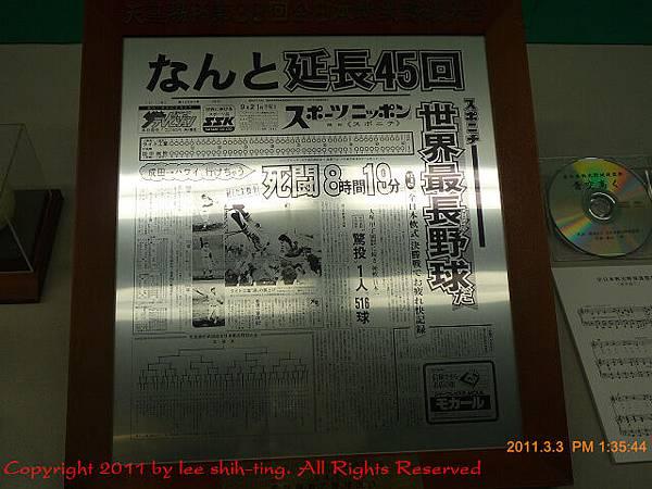 P80.jpg