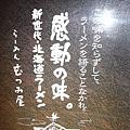 晚餐-201002325.jpg