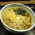 晚餐G-20100327-這碗麵原本是我點的,結果變成老公的了..JPG