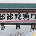 淺草-5.JPG