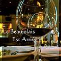 Le Beaujolais Est Arrivé!!