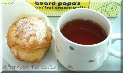 bread papa 11.23