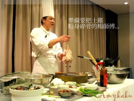 The Ladis Taipei 0118