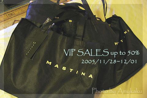 VIP SALES