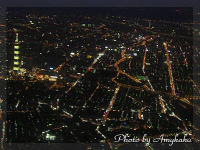 050624@Kaohsiung