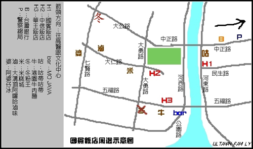 0626@Kaohsiung