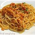 food1219