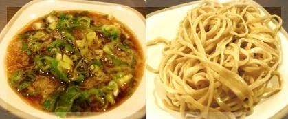 dinner0110
