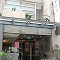 蘭姥姥 小吃店